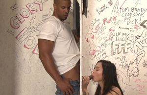LUNA ROSE GLORYHOLE Joy